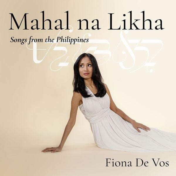Mahal na Likha album cover